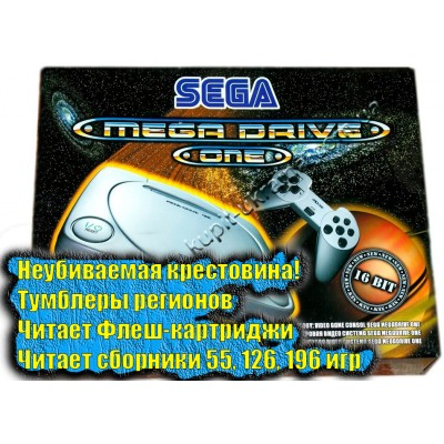 Купить иговую приставку Sega ONE Genesis 16 bit недорого по низкой цене