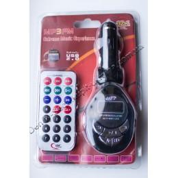 ФМ модулятор (FM трансмиттер)