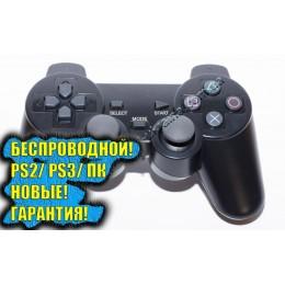 Джойстик беспроводной для ПК, PS2 2,4G (в пакете)