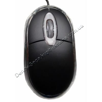 Мышь компьютерная Мини купить недорого по низкой цене