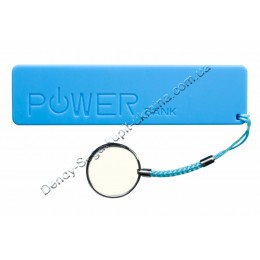 Power Bank Michl (2600 мАч)