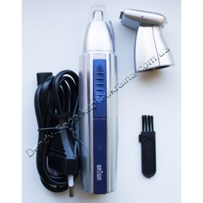 Триммер для носа с насадкой для бороды MP-300 купить недорого по низкой цене