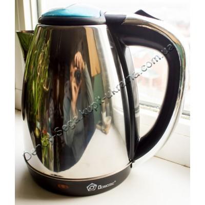 Чайник электрический MS-5005 1500 Вт купить недорого по низкой цене