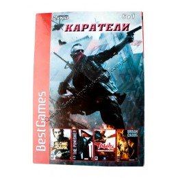 Диск PS-2 (6 в 1) Каратели Tenchu: Wrath of Heaven/ Torrente 3: The Protector/ The Punisher/ Alone in the Dark/ Clock Tower 3/  Urban Chaos: Riot Respone