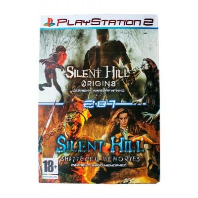 Диск PS-2 (2 в 1) Silent Hill Origins/ Silent Hill Shattered Memories