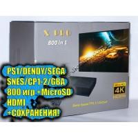 X-PRO HDMI (800 игр Сега, Денди, Sony PS1, SNES, GBA. +microSD)