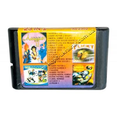 Картридж Sega 16 bit 8 (23) в 1 Aladdin-2/ Mortal Kombat-5/ Soccer Superstar