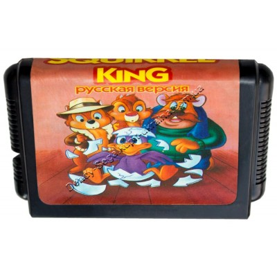 Squirrel King (Chip 'n Dale)