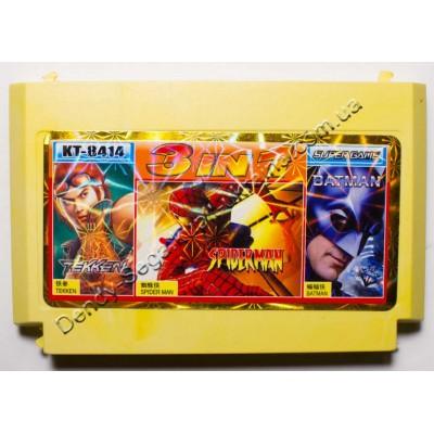 Картридж Dendy 8 bit Tekken/ Spiderman/ Batman