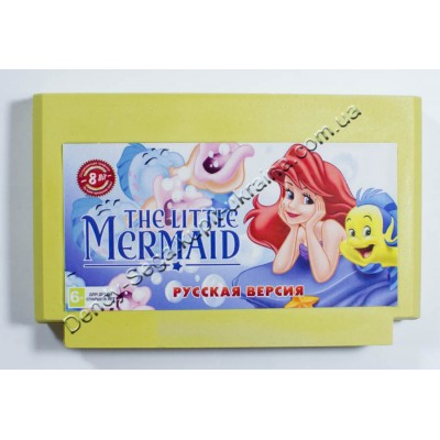 Little Mermaid (Русалочка Ариєль) для Dendy 8 bit