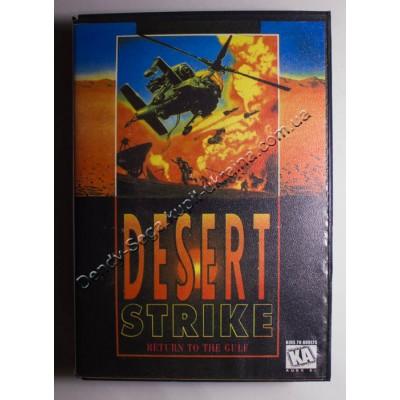 Картридж Sega Mega Drive 16 bit Desert Strike (в коробке)