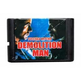 Картридж Сега Demolition Man (Разрушитель)