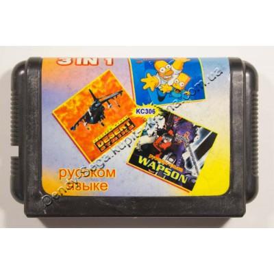 Картридж Sega Mega Drive 16 bit Desert Strike/ Simpsons/ Wapson