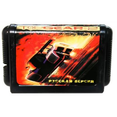 Картридж Sega 16 bit Top Gear-2 (Топ Гир-2)