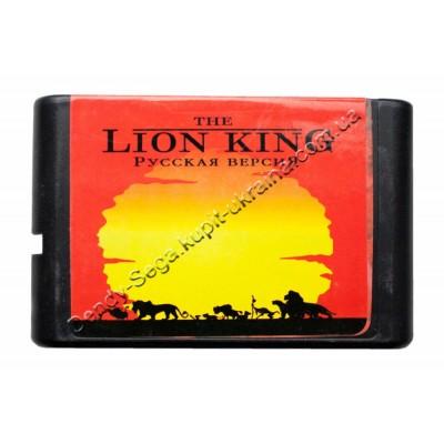 Картридж Sega 16 bit Lion King-1 (Леон Кинг)