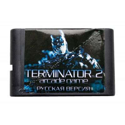 Картридж Sega 16 bit Terminator-2: Arcade (Терминатор 2: Аркадный режим)