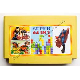 Супер Картридж денди (64 в 1)! 64 разных игры!
