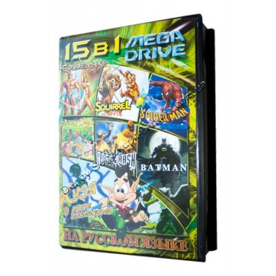 Картридж Sega 16 bit 15 в 1 Кузя/ Road Rash-3/ Jungle Book