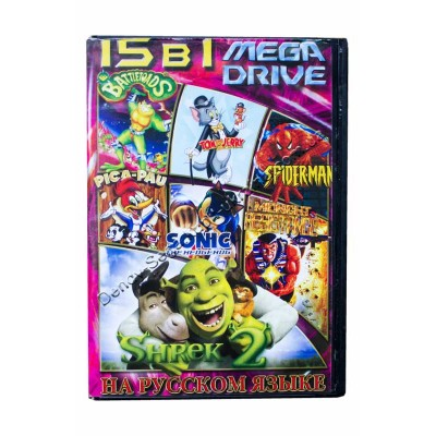 Картридж Sega 16 bit 15 в 1 Shrek-2/ Turtles/ Battletoads