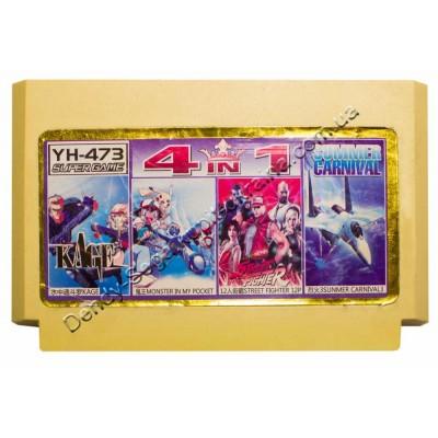 Картридж Dendy 8 bit Kage, Monster in my Pocket, Street Fighter 12p, Sunmer Carnival 3