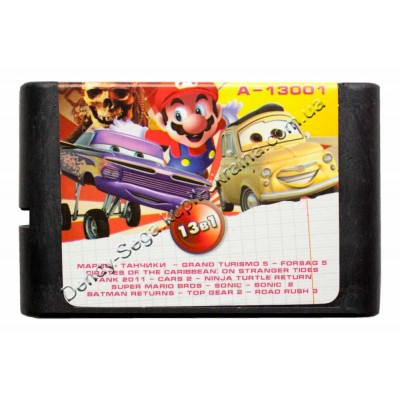 Картридж Sega 16 bit Super Mario+Tanki (Dendy)/ Sonic-1-2
