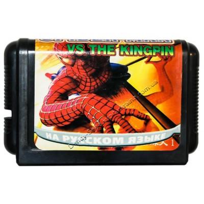 Картридж Sega 16 bit Spider-Man VS The Kingpin (Спайдермен Максимум и Кинпинг)