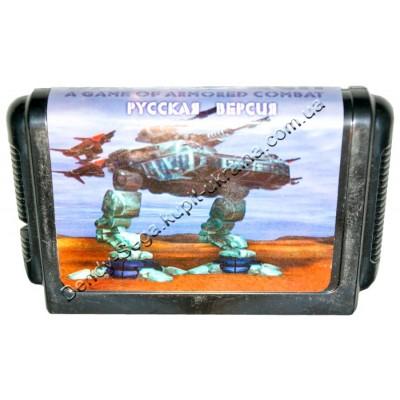 Картридж Sega 16 bit BattleTech