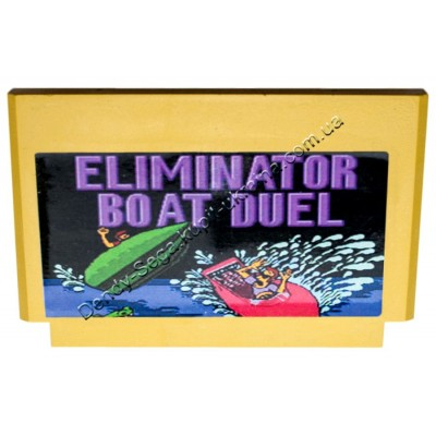 Картридж Dendy 8 bit Eliminator Boat Duel