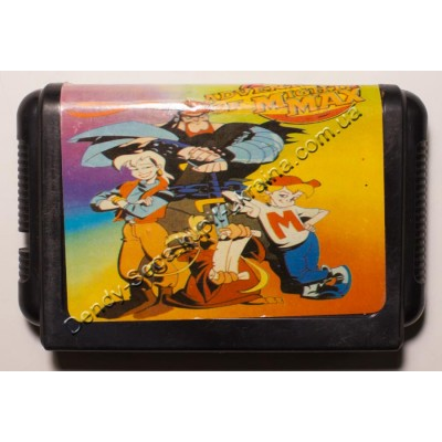 Картридж Sega Mega Drive 16 bit Mighiy Max