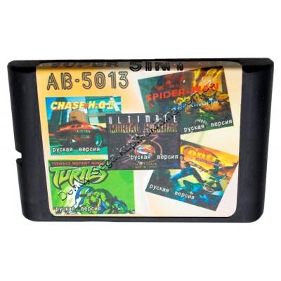 Картридж Sega 16 bit 5 в 1 MK-3:U/ Contra/ Turtles