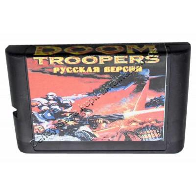 Картридж Сега Doom Tropers (Дум троперс)