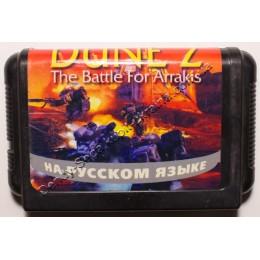 Картридж Сега Dune 2 (Дюна 2)