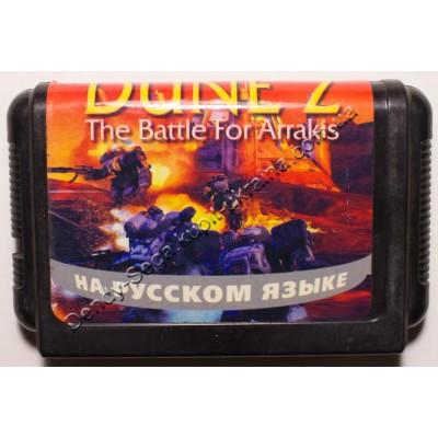 Sega Dune 2