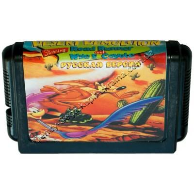 Картридж Sega 16 bit Desert Demolition