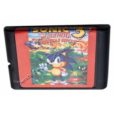 Sonic 3 (Соник 3)
