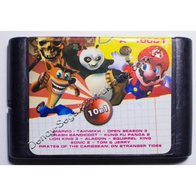 Картридж Sega Mega Drive 16 bit Aladdin/ Squirrel King/ Sonic 2/ Марио (Денди)/ Танчики Марио (Денди)/ Open Season 3/ Crash bandicoot/ Kung fu Panda 2/ Lion King 3/ Tom  Jerry/ Pirates