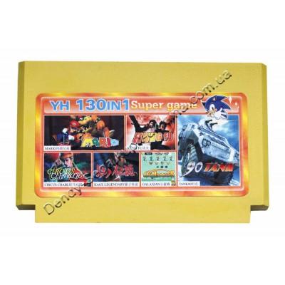 Картридж Dendy 8 bit Tank 90/Circus/Super Mario
