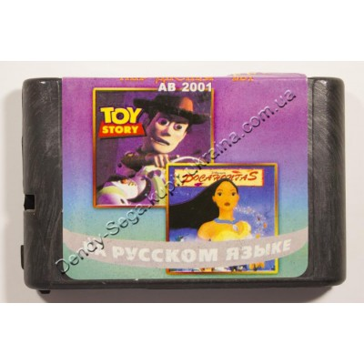 Картридж Sega Mega Drive 16 bit Toy Story/ Pocahontas