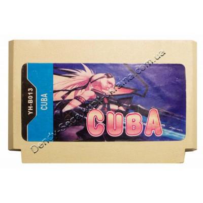 Картридж Dendy 8 bit Revolution Hero (Cuba)