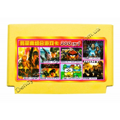 Супер Картридж карик денди (300 в 1) 300 разных игр Dendy  8 бит недорого по низкой цене!