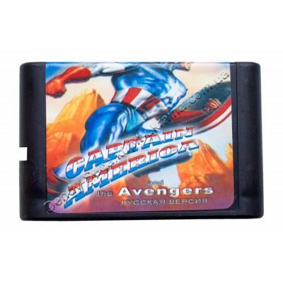 Картридж Sega 16 bit Capitan America (Капитан Америка)