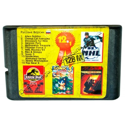 Картридж Sega 16 bit 12 в 1 Jurassic Park/ Dino