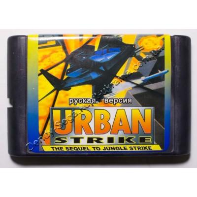 Картридж Сега Urban Strike (Урбан Страйк)