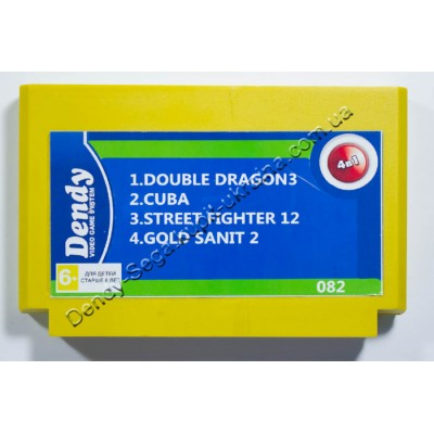 Картридж Dendy 8 bit Double Dragon 3/ Street Fighter 12/ Gold Sanit 2/ Cuba
