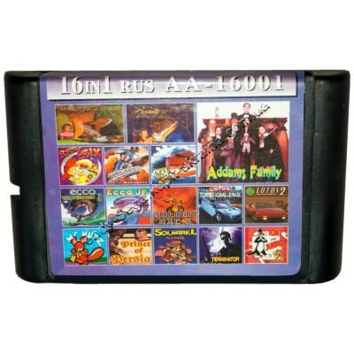 Картридж Sega 16 bit 16 в 1 Addams Family/ Beanty Beast-1-2