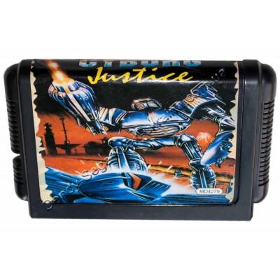 Картридж Sega 16 bit Cyborg (Киборги)