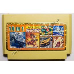 Картридж денди (10 в 1) Boogerman/ Chip Dail/ Star Force/ Zippy