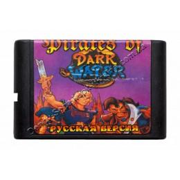 Картридж Сега Pirates of Dark Water (Пираты Темной Воды)