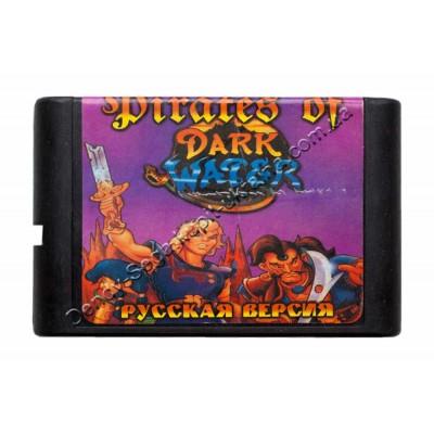 Картридж Sega 16 bit Pirates of Dark Water (Пираты Темной Воды)