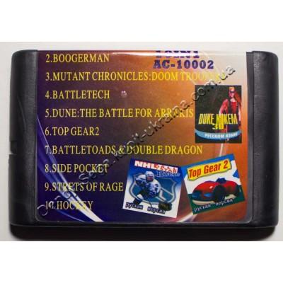 Картридж Sega Mega Drive 16 bit Duke Nekem 3D/ BoogerMan/ Doom Tropers/ BattleTech/ Dune/ Top Gear 2/ Battletoads 2/ Side Pocket/ Streets of Rage/ Hockey
